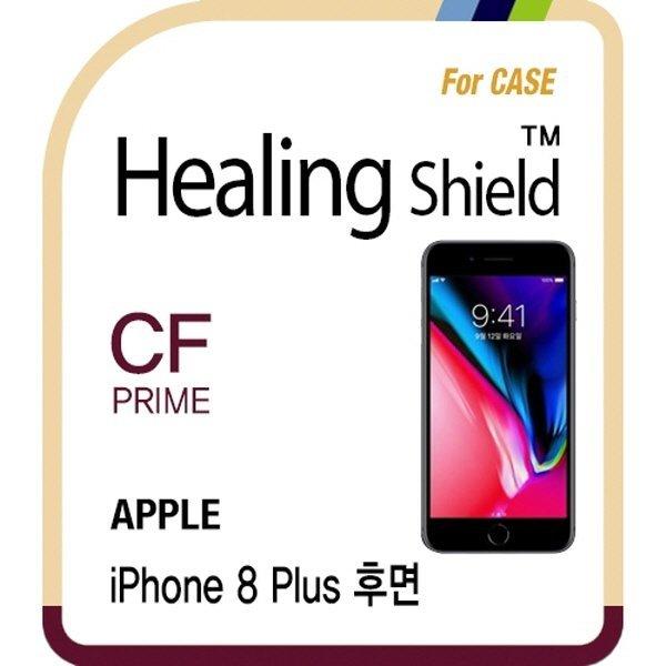 아이폰8 플러스 후면 케이스 고광택 외부보호필름 2매 상품이미지