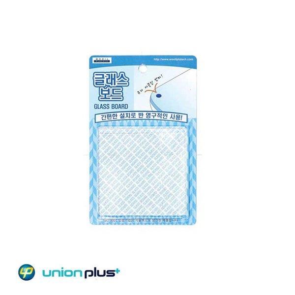 유니온플러스 글래스보드 유리 미끄럼 방지 GB01 상품이미지