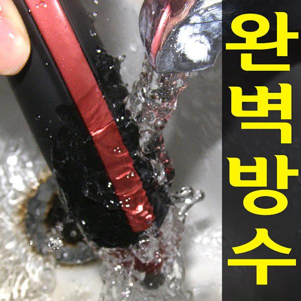 물세척가능 코털 제거기 / 콧털 깍기 / 면도기/정리기 상품이미지