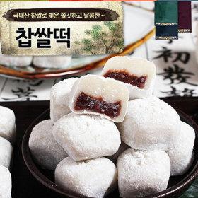 [아이스포장] 쫀득하고 달콤한 전통 찹쌀떡 40g 35개