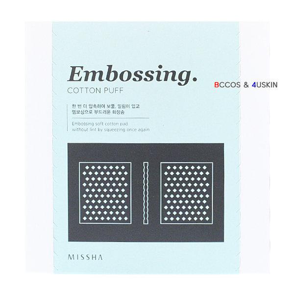엠보싱 화장솜270매(17년10월제조) 상품이미지