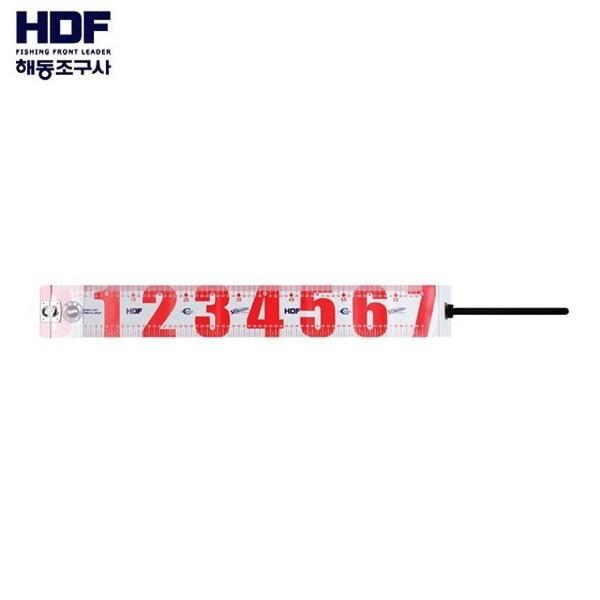 해동 피나투라 계측자 70 HA-1062 상품이미지