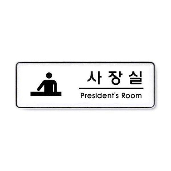 분홍2인용책상(기본다리)-유아용(다리높이270mm) 상품이미지