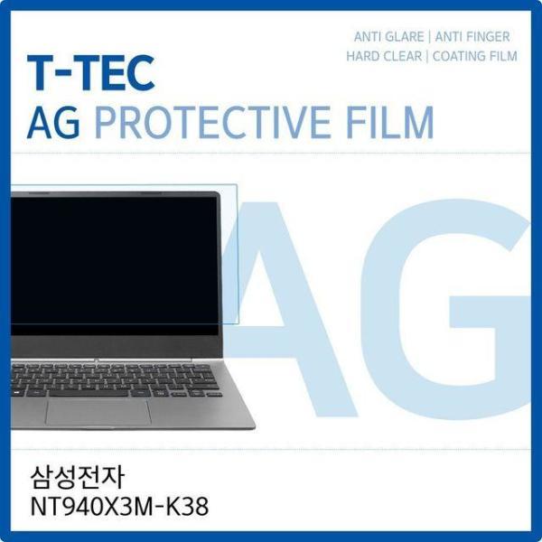 PP로프 18x200m 30.8kg (롤) 상품이미지