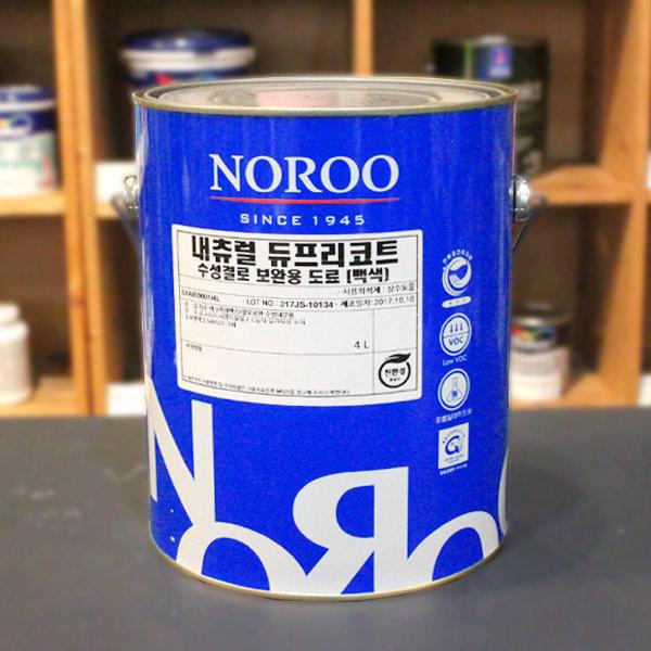 결로방지 단열페인트 벽지 베란다 듀프리코트 4L 상품이미지