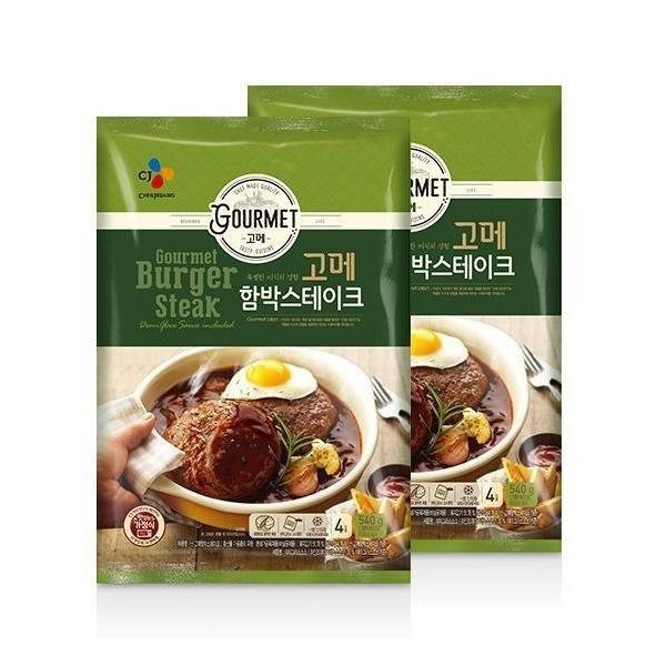 오플  제일제당 고메함박 스테이크 540g  4봉 상품이미지