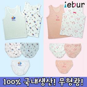 아이버 아동속옷 특가세일 아동팬티/아동런닝
