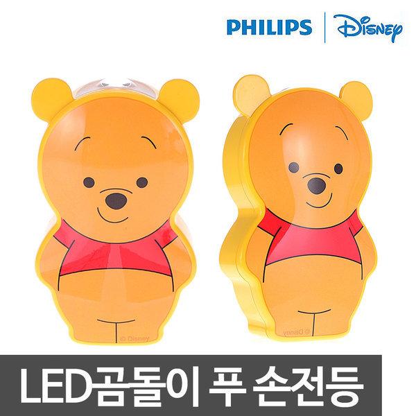 LED손전등 곰돌이푸 후레시 디즈니 LED후레시 손전등 상품이미지