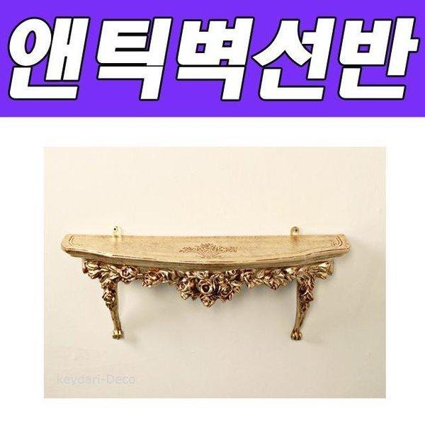 BNB 골드-로즈-데코선반 (골드) 상품이미지
