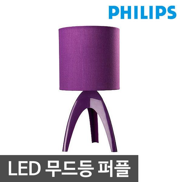 필립스 LED 무드등 43228 이사카 테이블스탠드 스탠드 상품이미지