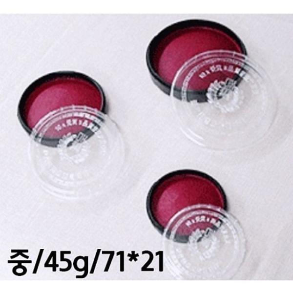 매표 원형인주 중1갑(12개) 상품이미지