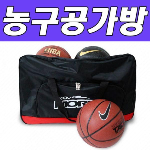 모든A 편리함에 디자인을 더하다 농구공가방 6 상품이미지