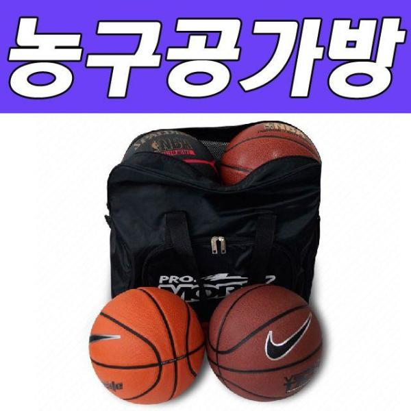 모든A 편리함에 디자인을 더하다 농구공가방 4 상품이미지
