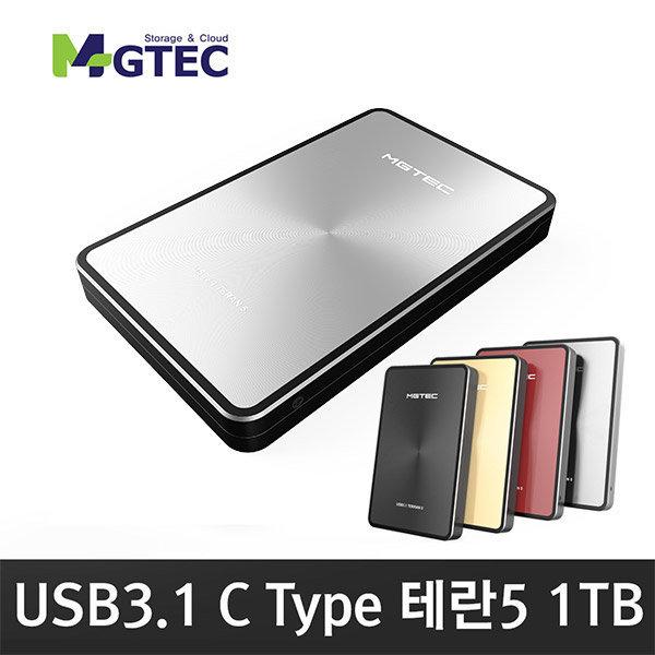테란5 외장하드1TB/USB3.1 C타입 실버 상품이미지