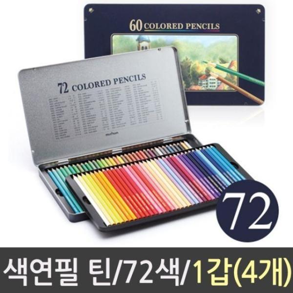 문화 넥스프로 색연필 세트 72색 1갑 상품이미지
