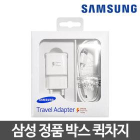 삼성 갤럭시노트 5/4 S7/6 휴대폰 급속/고속 충전기