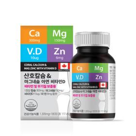 캐나다 황금비2:1 칼슘 마그네슘 아연비타민D 6개월분