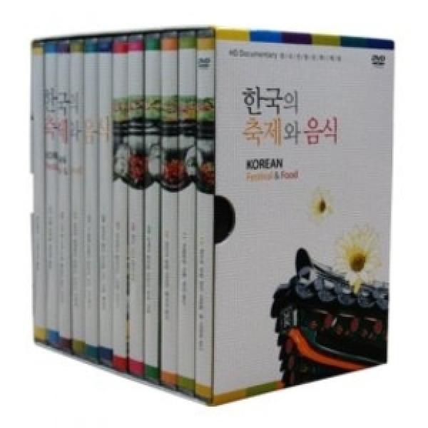 한국의 축제와 음식: 한국전통문화 체험 DVD 상품이미지