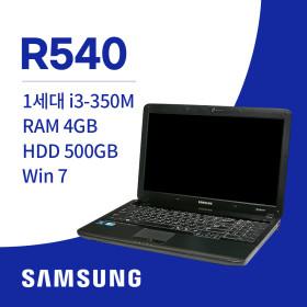 삼성/LG 중고노트북 특가판매 사무 게임용 삼성R540