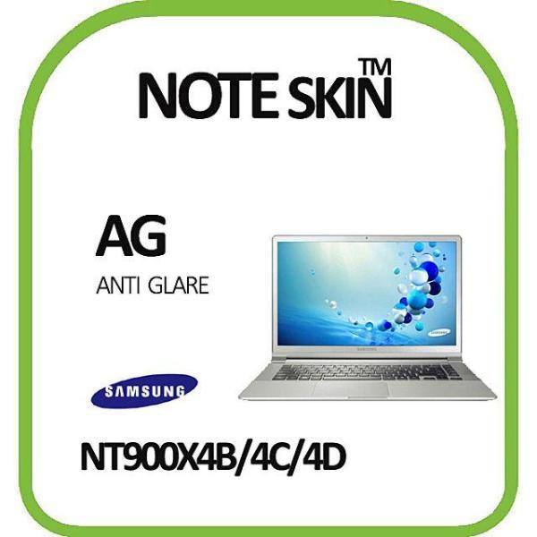 삼성 아티브북9 NT900X4D C B 저반사 액정보호필름 상품이미지