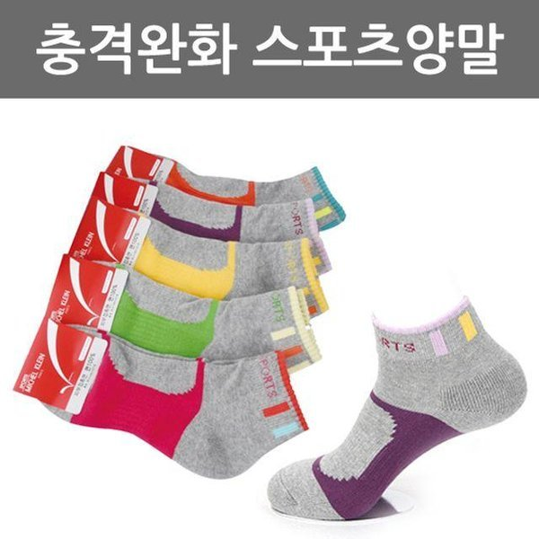 여자 이중바닥스포츠양말(색상랜덤) LP9-04 10켤레 상품이미지