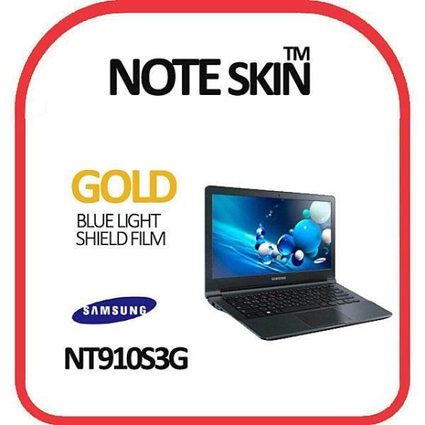 삼성 아티브북9 Lite NT910S3G 블루라이트 차단필름 상품이미지