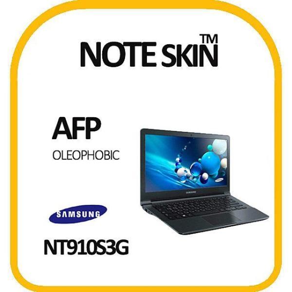 삼성 아티브북9 Lite NT910S3G 올레포빅 액정보호필 상품이미지