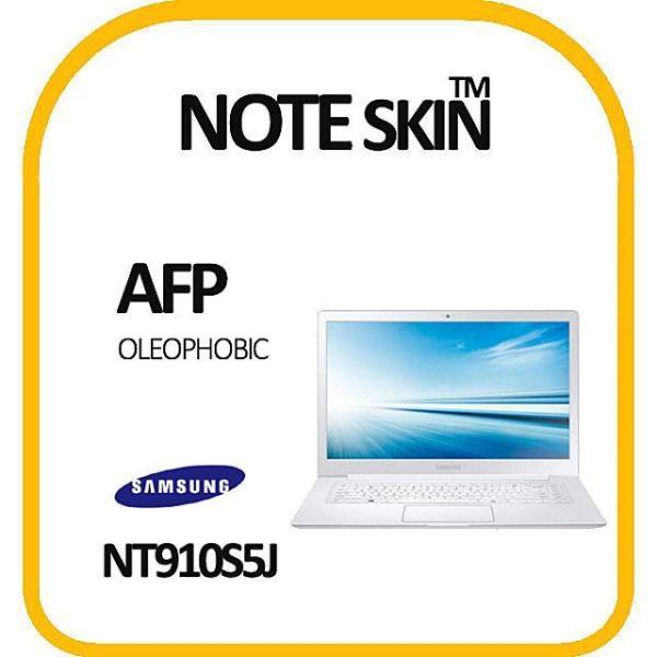 삼성아티브북9 Style NT910S5J 올레포빅 액정보호필 상품이미지