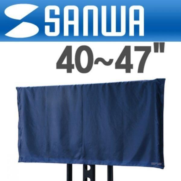 40~47 LCD TV 정전기 방지 커버(코발트 블루) 상품이미지