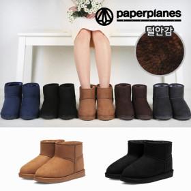 신발 여성 털운동화 털부츠 겨울부츠 키높이 PP1391