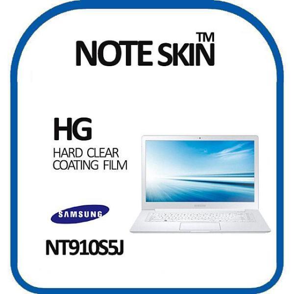 삼성 아티브북9 Style NT910S5J 고광택 액정보호필 상품이미지