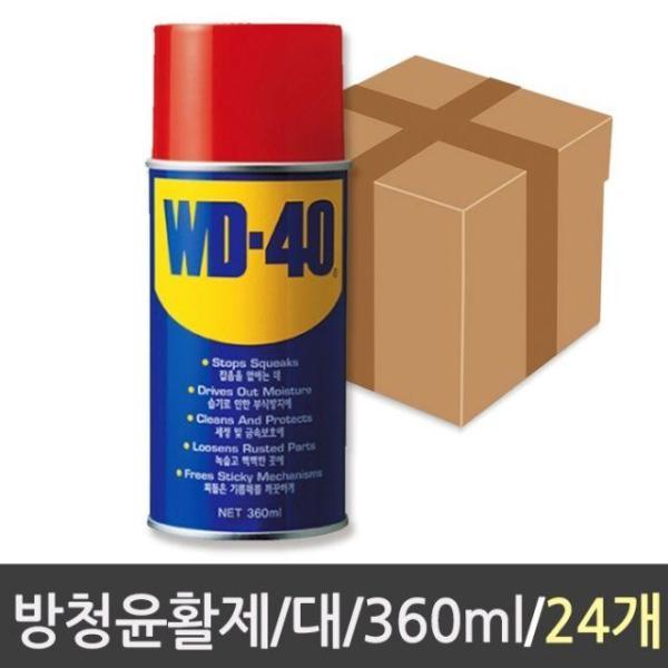 방청윤활제 WD-40 360ml 대 1박스24개 상품이미지