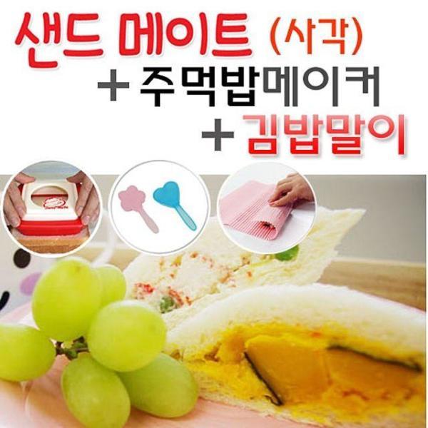 사각샌드위치메이트 주먹밥메이커 김밥말이(아임스2 상품이미지