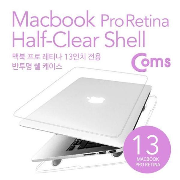 Coms 맥북 케이스 MacBook Pro 13형 모델  A1706 A1 상품이미지