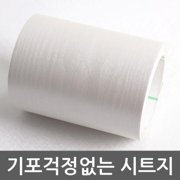 리빙 분리수거함(HDPE)(상차용1100L/라운드형) 상품이미지