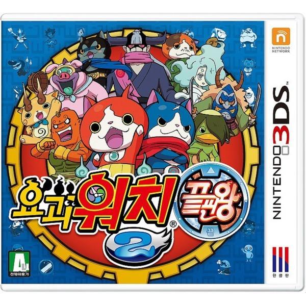 3DS 요괴 워치 2 끝판왕 한글 새제품 밀봉 상품이미지