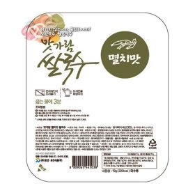 세진_맛가람멸치맛쌀국수_92G