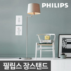 36134/10W/Light Bulb/Floor Standing Lamp
