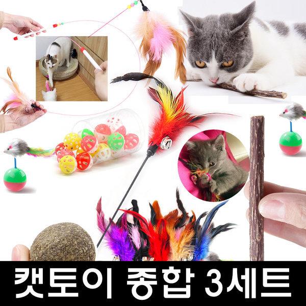무배/캣토이종합세트/고양이장난감세트/고양이용품 상품이미지
