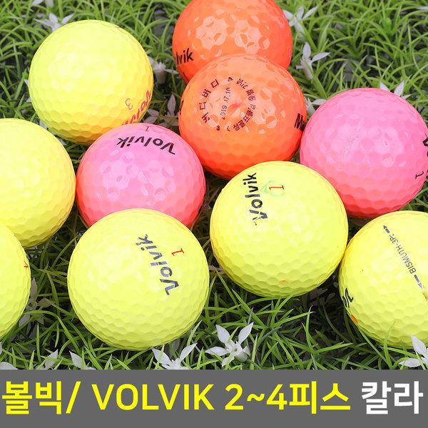 볼빅 컬러볼 A급/A-급 1개 실속형 로스트볼/골프공 상품이미지