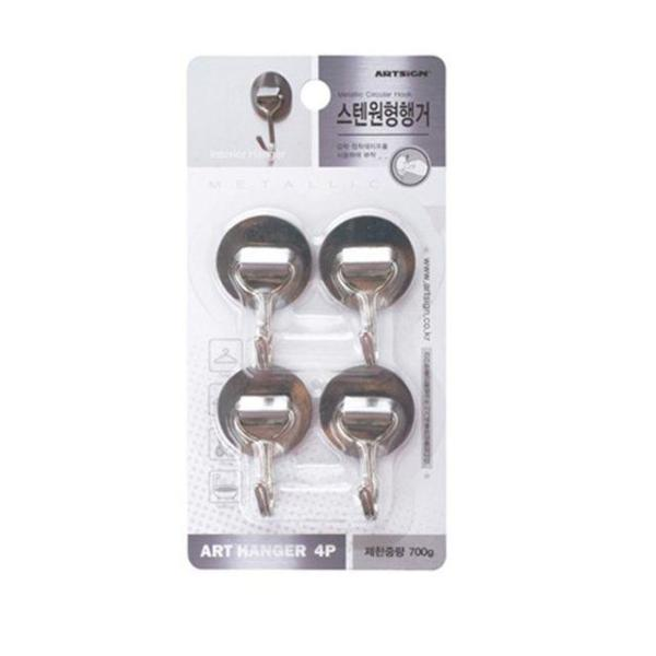 소형 우드 오픈 클로즈 양면걸이판 상품이미지