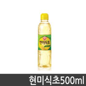 현미식초500ml/오뚜기현미식초/식초/현미/현미식초