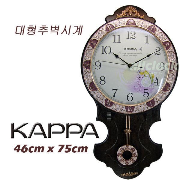 카파 P59 추벽시계 벽시계 흔들이시계 선물 추시계 상품이미지