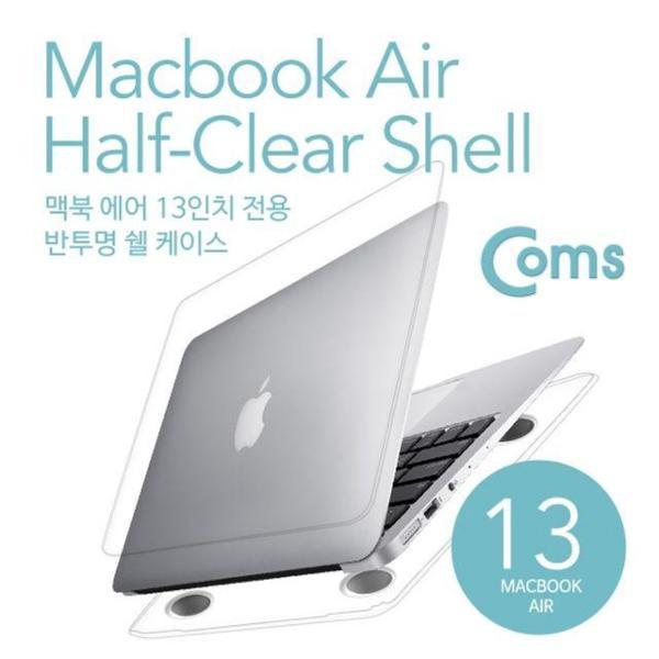 Coms 맥북 케이스 Mac Book Air 13in 반투명 상품이미지