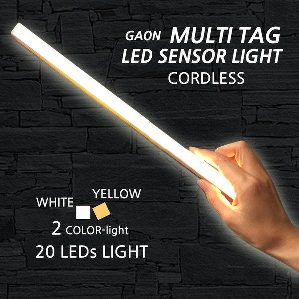 멀티탁 LED 무선센서등 자동 동작 감지등 벽등 현관등 상품이미지