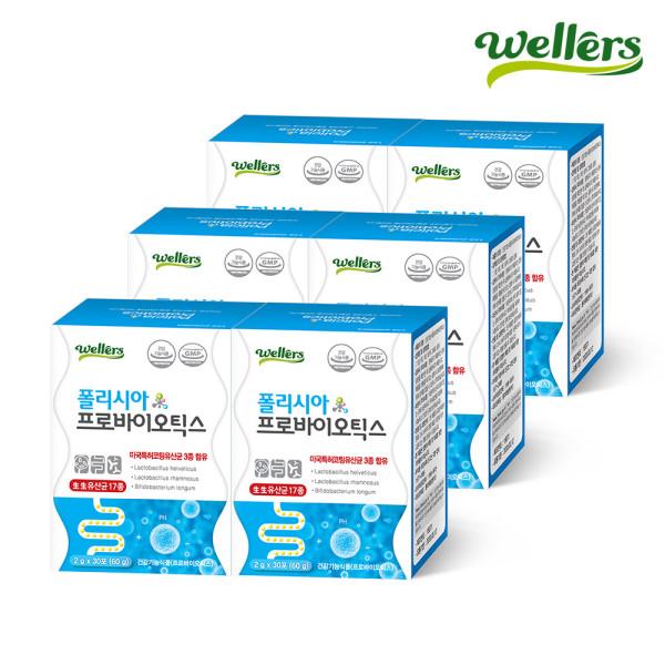 폴리시아 프로바이오틱스 (미국특허유산균함유) 10 + 2 상품이미지
