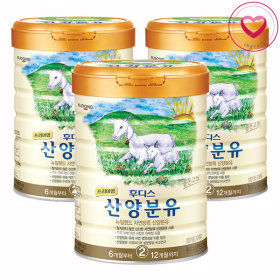 Premium/Goat Milk Powder/STEP 2/800gX3