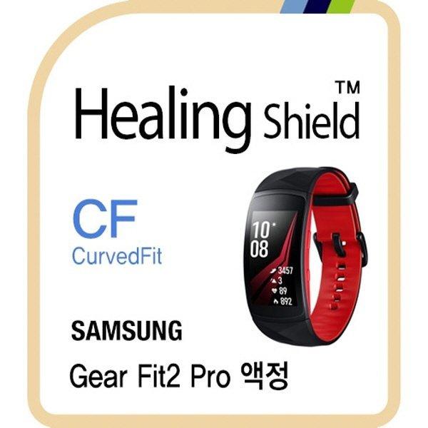 삼성 기어핏2 프로 고광택 액정보호필름 3매+외부 상품이미지