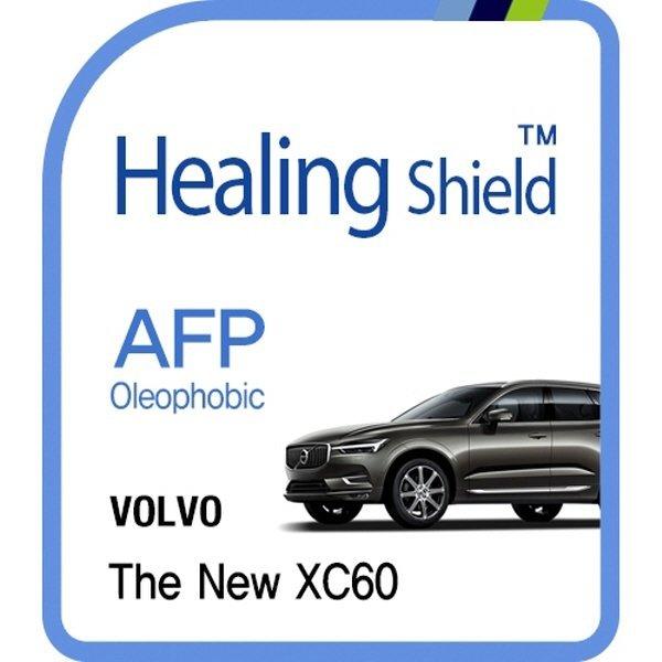 볼보 더 뉴 XC60 8.8형 네비 AFP 액정보호필름 1매 상품이미지