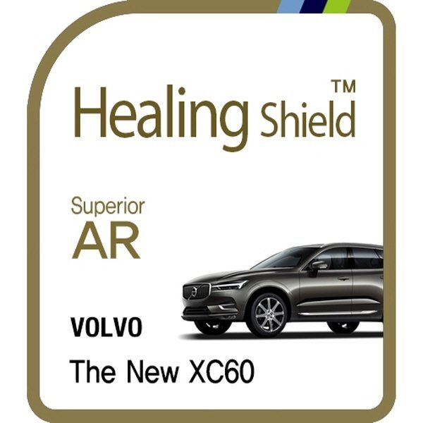 볼보 더 뉴 XC60 8.8형 네비 고화질 액정보호필름 1매 상품이미지